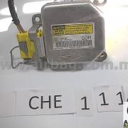 AI-CHE-1-114M