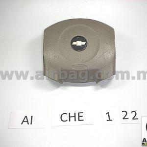 AI-CHE-1-22A
