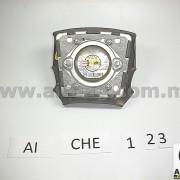 AI-CHE-1-23B