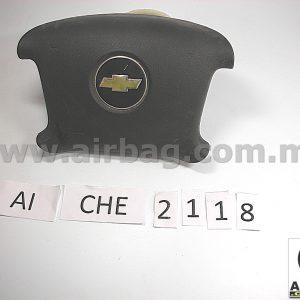 AI-CHE-2-118A