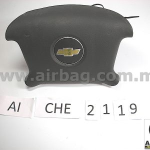 AI-CHE-2-119A