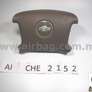 AI-CHE-2-152A